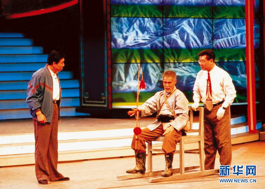 1996年小品《三鞭子》