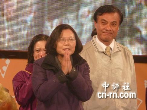 蔡英文发表败选演说 支持者们哭成一团(图)
