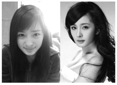 """杨幂""""拔牙肥瘦""""前后对照减瘦脸会哪里最先图片"""