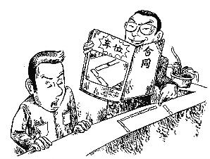 万里长城 名胜古迹 中国文化产业艺术网