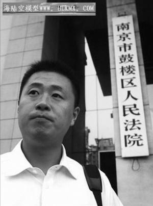 南京彭宇案件_让舆论再次将矛头指向4年前已和解结案的南京\