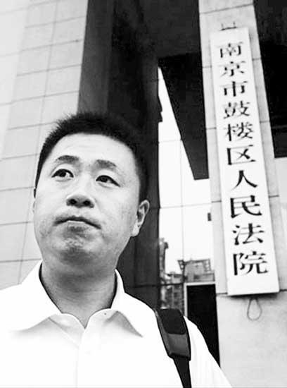 南京彭宇案件_彭宇承认曾与徐寿兰发生碰撞警方丢失关键证据-搜狐新闻