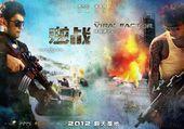 《逆战》:枪战与人性齐飞 林超贤的影像特征