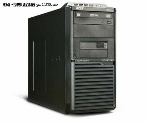 性能强劲 宏碁Veriton M275售价4399元