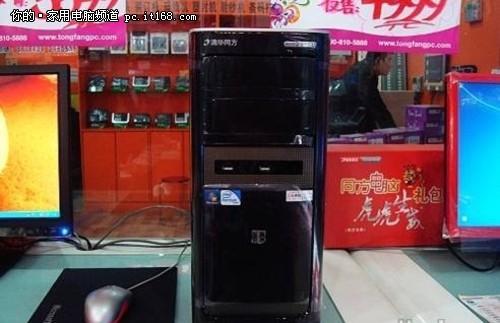 炫酷流线造型 清华同方C3910售3999元