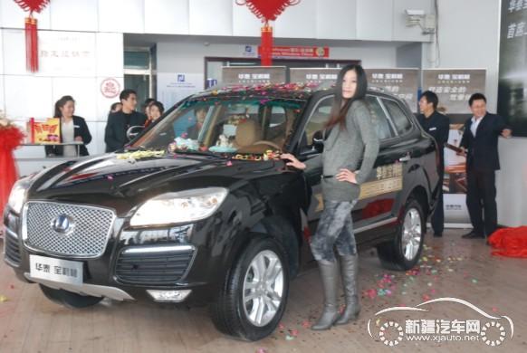 询经销商: 经销商名称:乌鲁木齐市华泰现代汽车服务