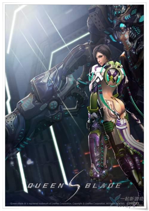 专为女玩家制作《女王之刃》2月2日首测(组图)
