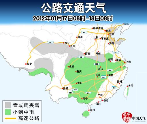 G7、G25、G45、G55、G18、G20等多条高速公路部分路段需防范