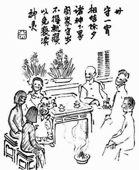春节话民俗 除夕的来历
