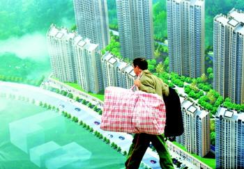 中国城镇人口数量首次超过农村