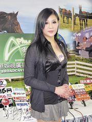 性爱片_被传公园性爱片女主角 朱韵蓓开记招澄清-搜狐娱乐