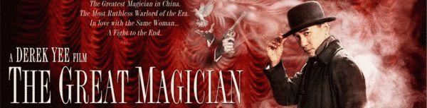 点击观看《大魔术师》预告