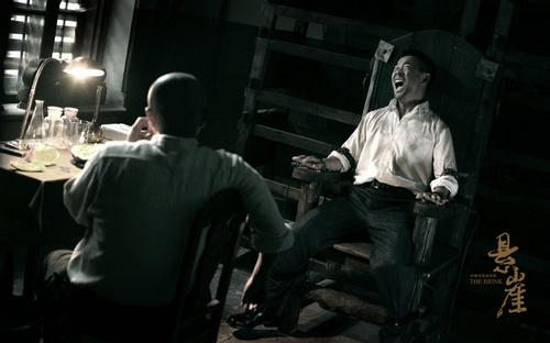 《悬崖》重口味刑罚之老虎凳