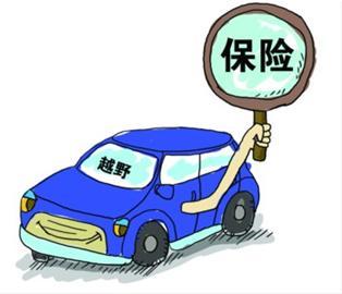 哪些车险没必要买? 搜狐汽车 搜狐网
