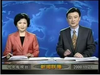 广东新闻联播主持人_新闻联播王宁去世图片