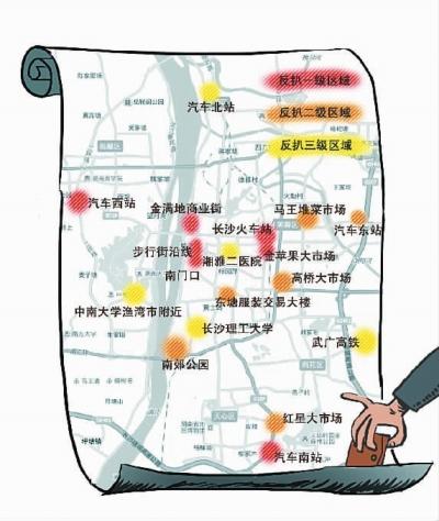 """""""   从这份地图上看,一级区域包括汽车西站,汽车南站,长沙火车站,金苹"""