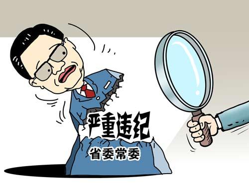 广东统战部长落马与58条情妇内裤有关? - 灌