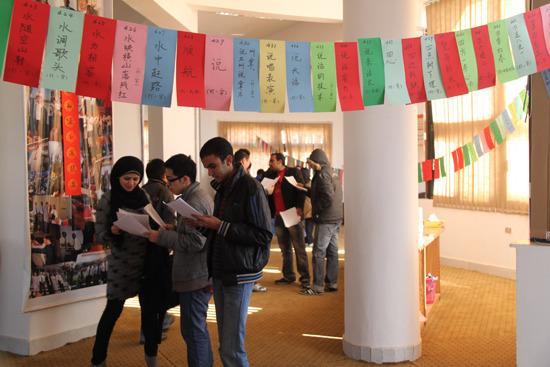 苏伊士运河大学孔子学院举行春节联欢活动