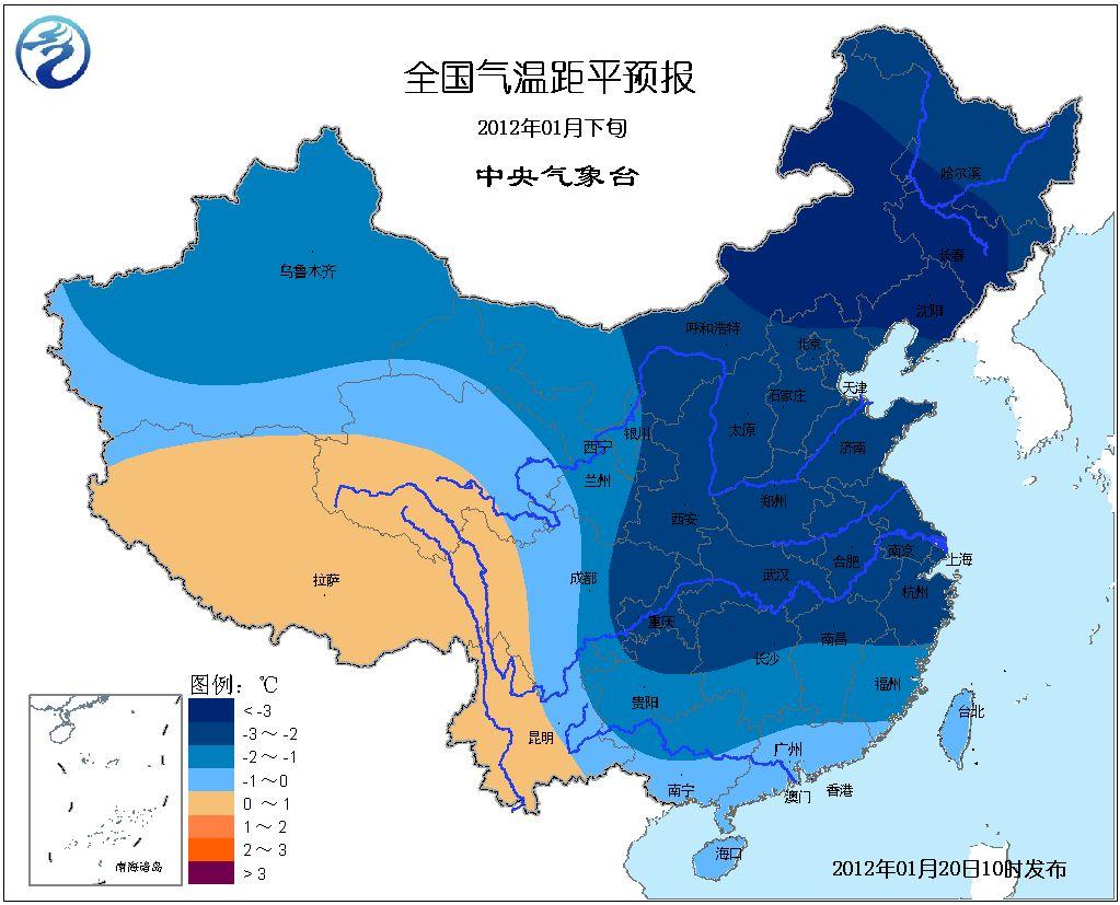 01月20日 未来十天全国天气预报