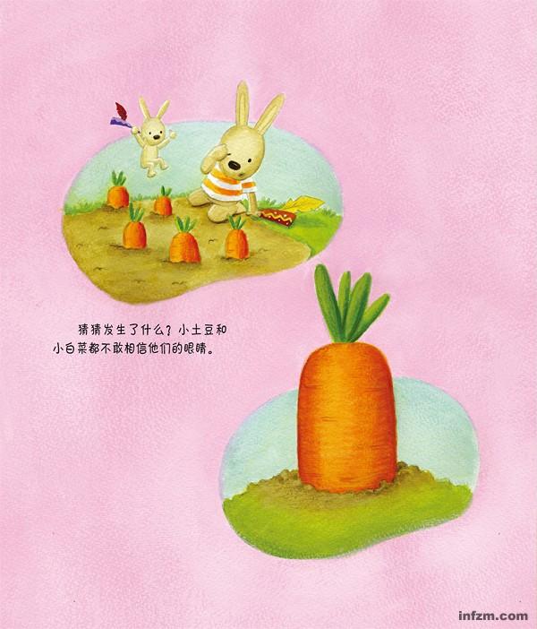 【南瓜幼儿园】幸福的小土豆(组图)