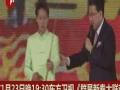 《2012东方春节晚会》日本天团SMAP秀茶艺
