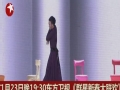 """《2012东方春节晚会》金星独舞""""梦想·家"""""""