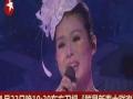 《2012东方春节晚会》胡杏儿郑嘉颖拜年