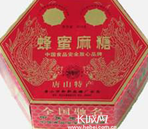 唐山蜂蜜麻糖 源自网络