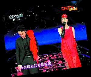 龙年春晚杨丽萍比王菲出色