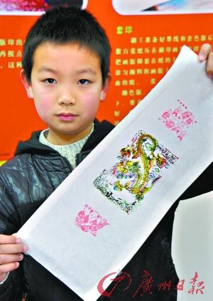 5年级学生王谭千一制作的木刻年画