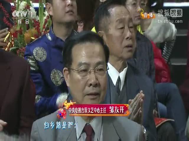 30年歌曲联唱 王珞丹展绵羊音