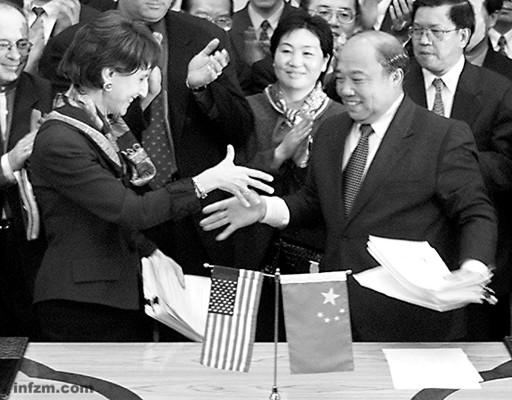 美国十次日加_这意味着中国与美国就此正式结束双边谈判. (ic/图)