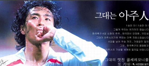 安贞焕-永远的韩国指环王
