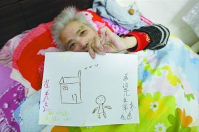 崔秀贞手上这幅蜡笔画,是她的新年愿望,可这个愿望还是没能实现