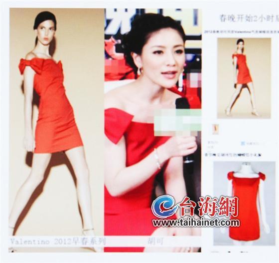 开场歌舞中,胡可穿着的 valentino2012度假系列的蝴蝶结红裙简洁