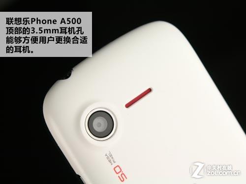 ������Phone A500����3.5mm�����