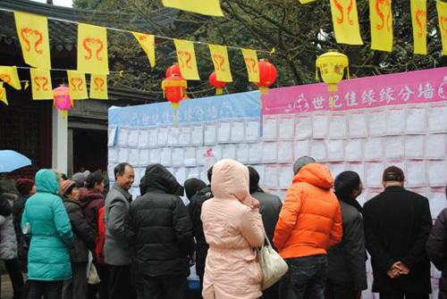 世纪佳缘新春相亲会喜迎2012