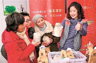 """工作人员向居民展示可以种出蘑菇的""""家用使用菌包"""""""