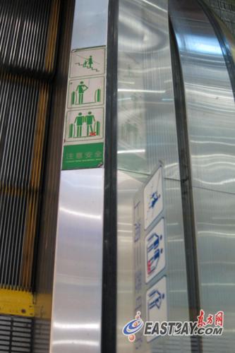 无论品牌,几乎所有自动扶梯在一端都贴着图案式的安全警示。