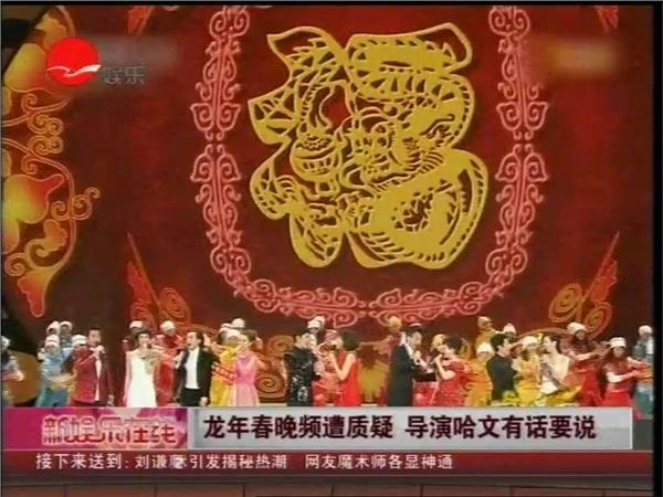 王菲春晚走音_2012春晚视频 - 搜狐视频
