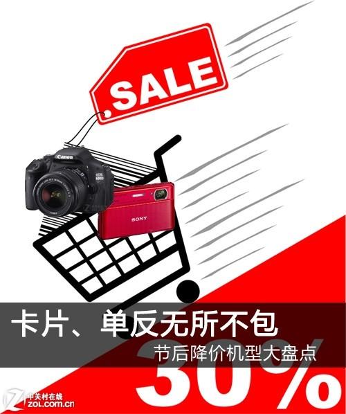 春节后,是相机选购的好时机。
