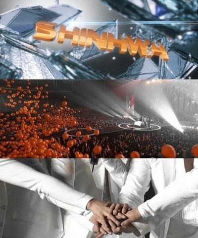 网站上还有神话成员们向广大粉丝表示谢意的视频以及神话14周年演唱会的宣传视频