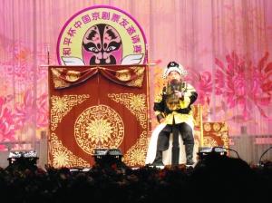 高长志在和平杯中国京剧票友邀请赛现场表演。