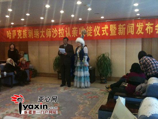 新疆84岁哈萨克族刺绣大师认亲收徒传承民族手工刺绣技术