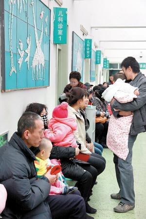 气温咳嗽孩子受伤津城培训骤降小小结猛增三流行性感冒患者工作感冒防春季图片