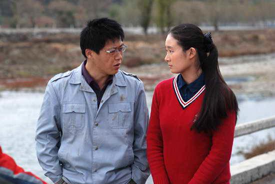 《鄉村愛情5》(鄉村愛情小夜曲)劇照,右為賀樹峰扮演的謝永強.圖片