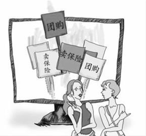 qq团购保险_保险也能网上团购(图)-搜狐滚动