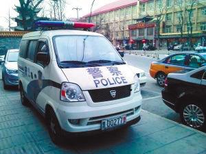 报道 4日,一位北京律师在微博上发帖称: