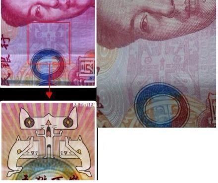 """网友称,百元人民币正面有3只""""猫"""",其中两只呈跪拜状。"""