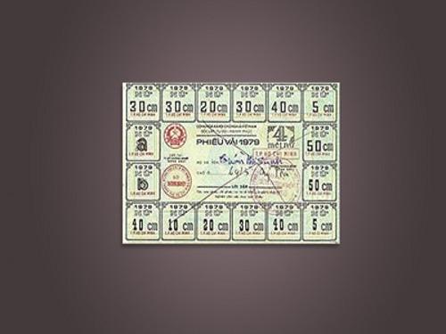 7、越南:救济补助票钞票